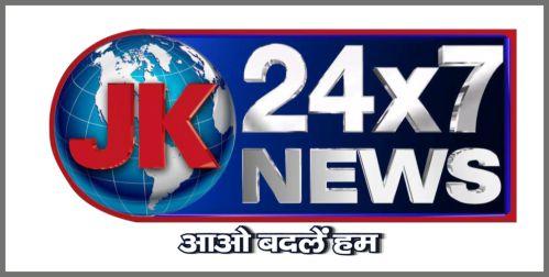 jk 24x7